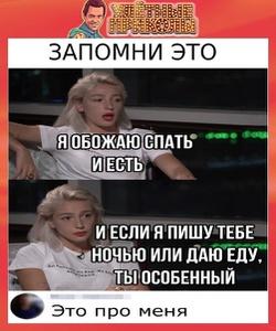 Прикол JPG